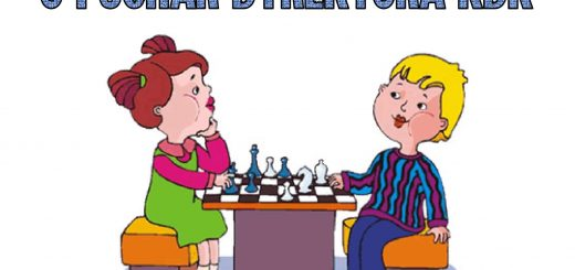 szachy plakat A3
