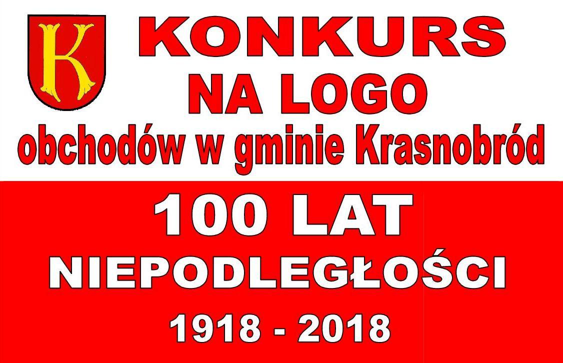 Konkurs na logo 1918 2018